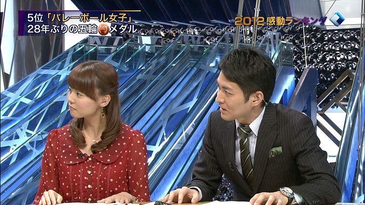miyazawa20121225_20.jpg