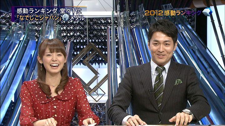 miyazawa20121225_22.jpg