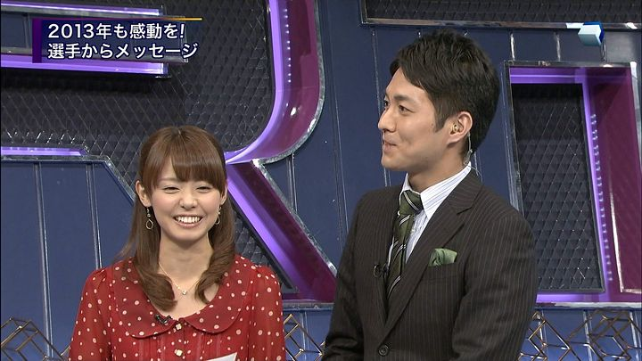 miyazawa20121225_23.jpg