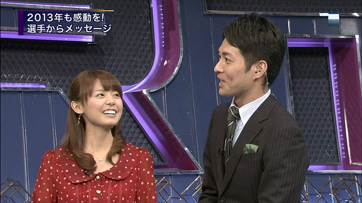 miyazawa20121225_24.jpg