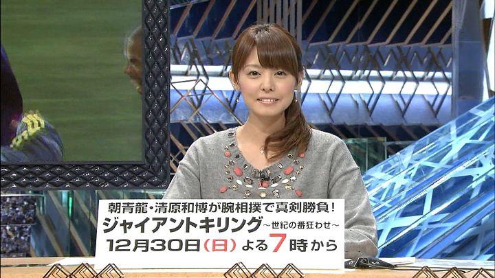 miyazawa20121226_04.jpg