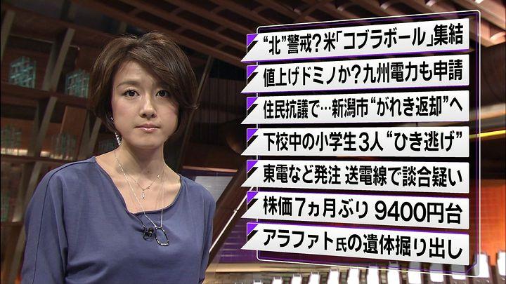 oshima20121127_05.jpg