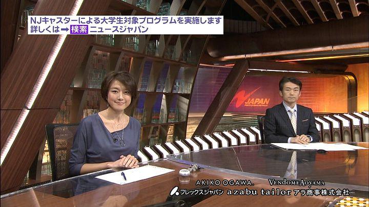 oshima20121127_07.jpg