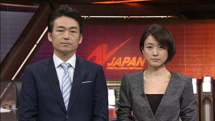 oshima20121128_01.jpg