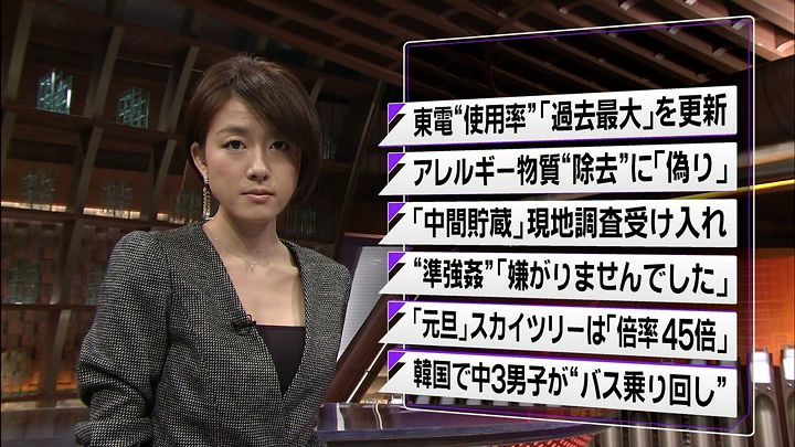 oshima20121128_05.jpg