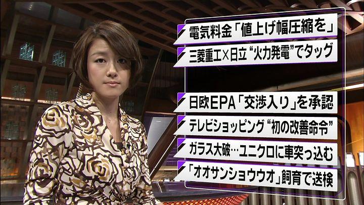 oshima20121129_03.jpg