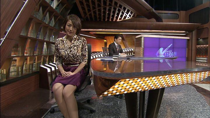oshima20121129_04.jpg
