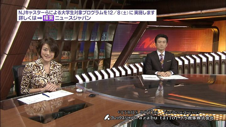 oshima20121129_05.jpg