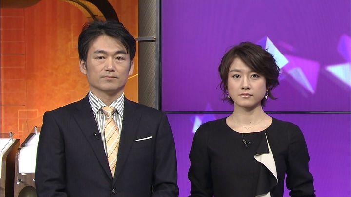 oshima20121130_01.jpg