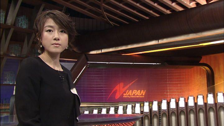 oshima20121130_04.jpg