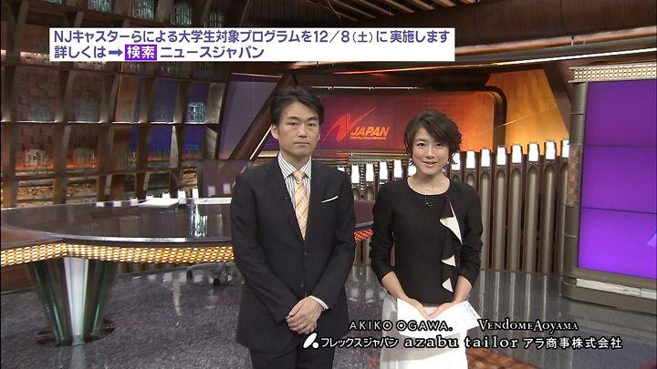 oshima20121130_08.jpg