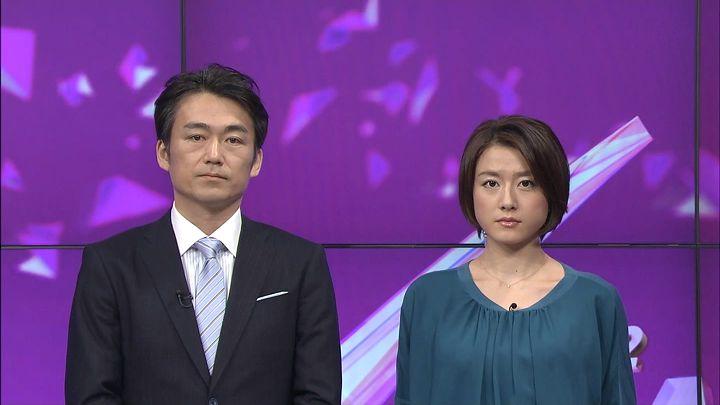 oshima20121206_01.jpg