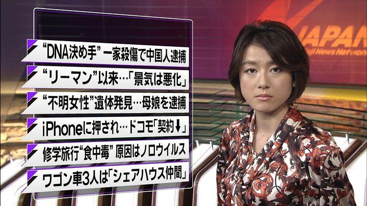 oshima20121207_04.jpg