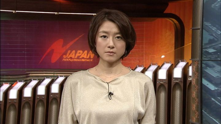 oshima20121210_01.jpg