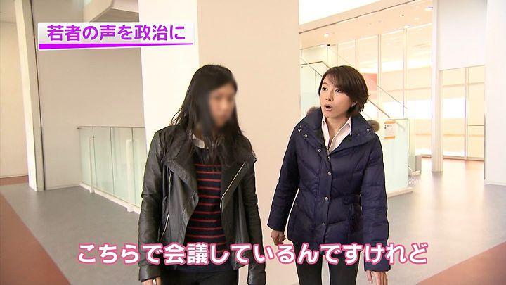 oshima20121210_06.jpg