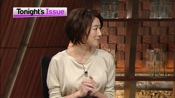 oshima20121210_10.jpg