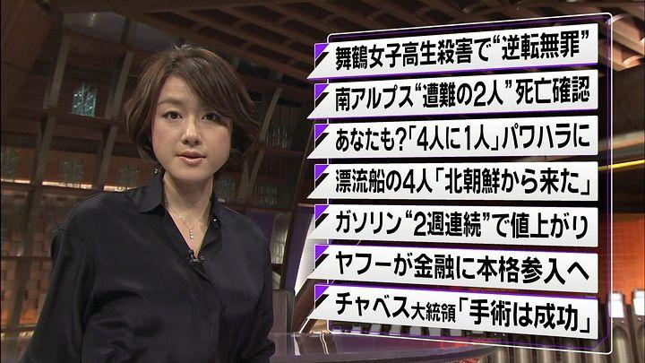 oshima20121212_06.jpg