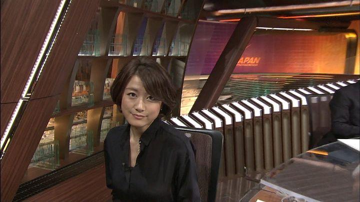 oshima20121212_07.jpg