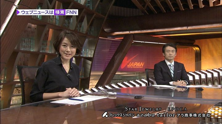 oshima20121212_08.jpg