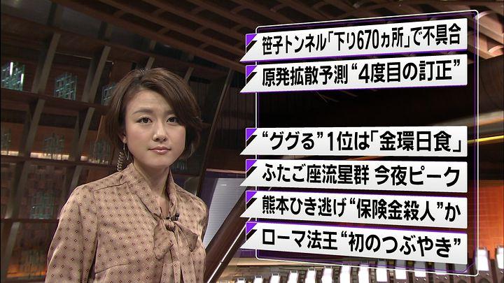 oshima20121213_09.jpg