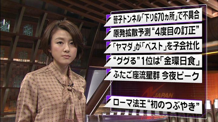 oshima20121213_10.jpg