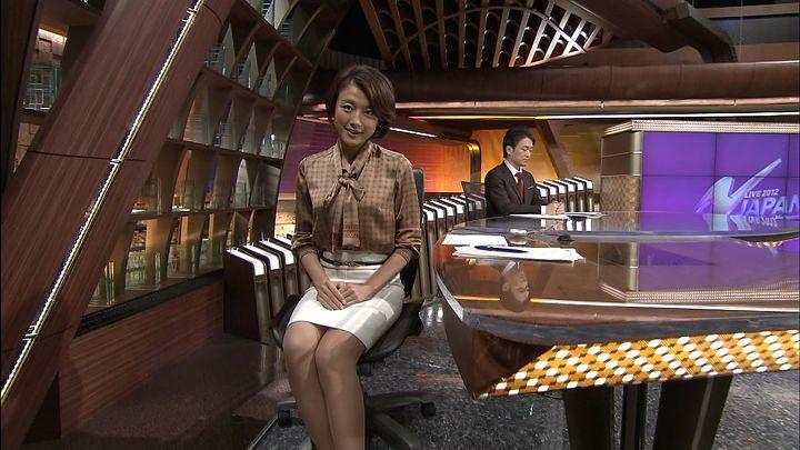 oshima20121213_11.jpg