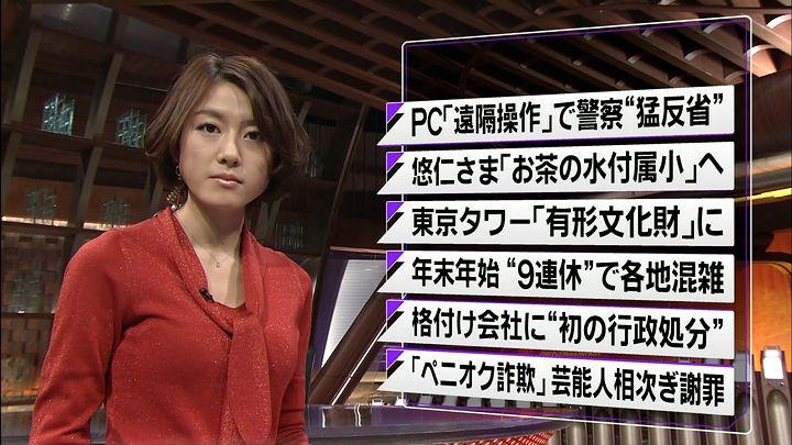 oshima20121214_07.jpg
