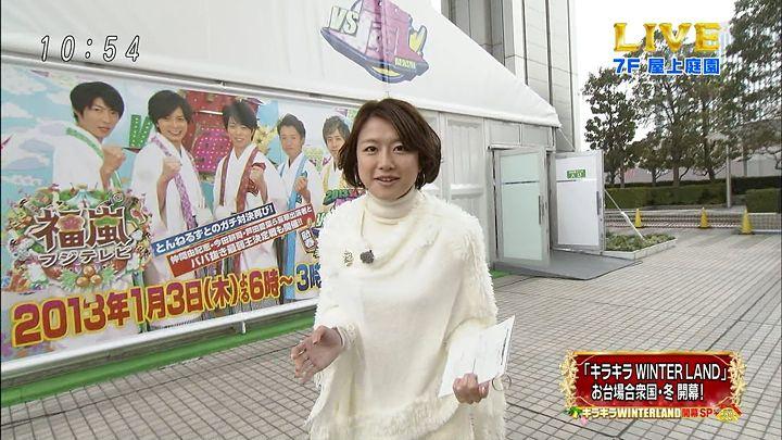 oshima20121215_02.jpg