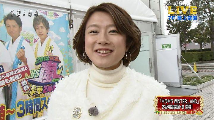 oshima20121215_03.jpg