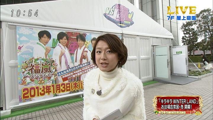oshima20121215_04.jpg