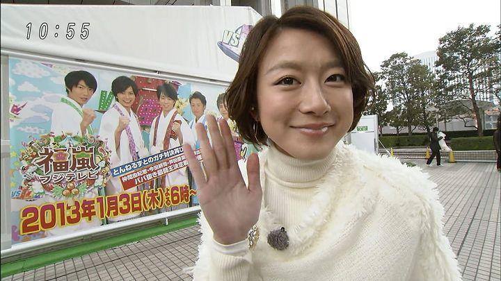 oshima20121215_05.jpg