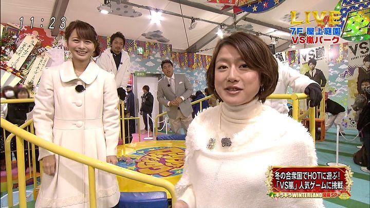 oshima20121215_07.jpg