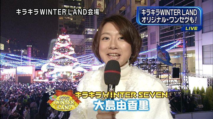 oshima20121215_08.jpg