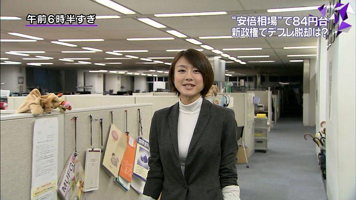 oshima20121217_03.jpg
