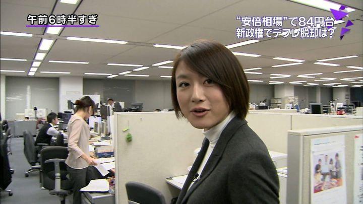 oshima20121217_04.jpg