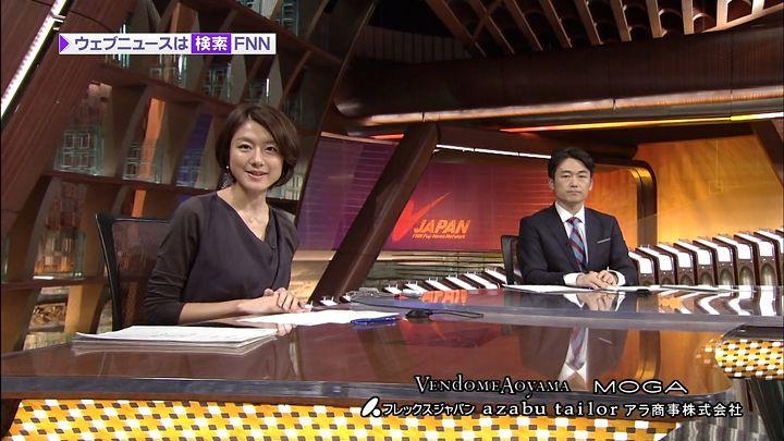 oshima20121217_09.jpg