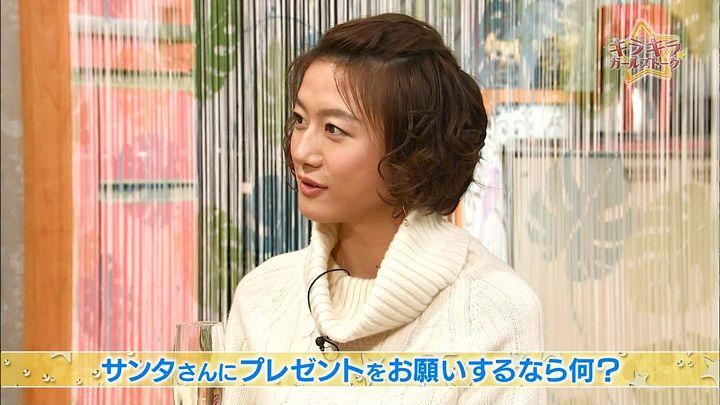 oshima20121217_11.jpg