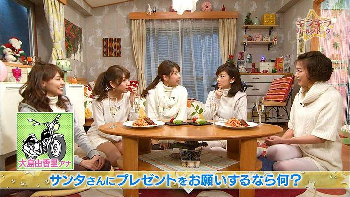 oshima20121217_12.jpg