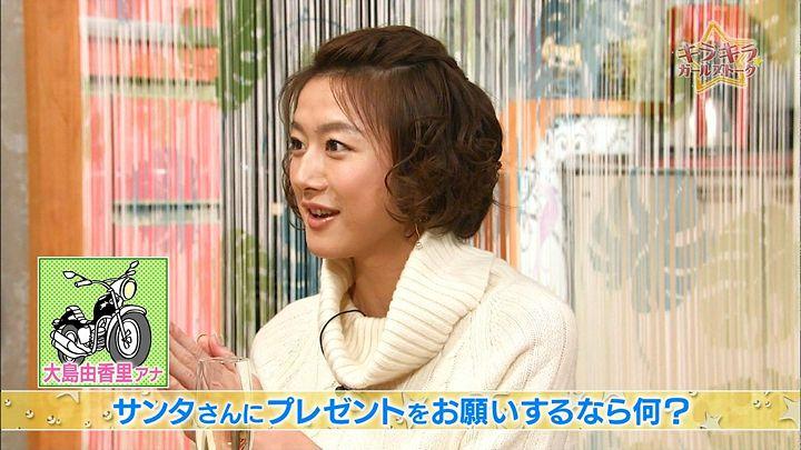 oshima20121217_13.jpg