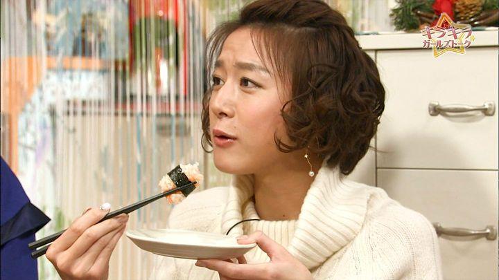 oshima20121217_14.jpg