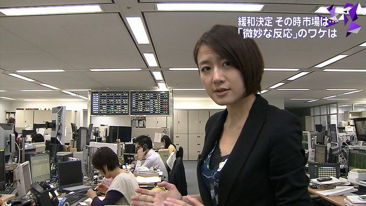 oshima20121220_03.jpg