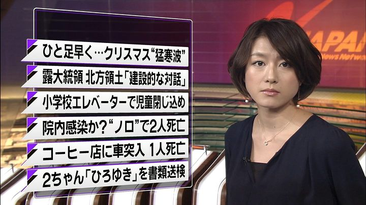 oshima20121220_05.jpg