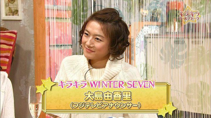 oshima20121220_08.jpg