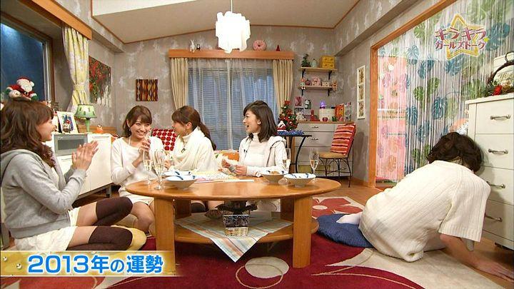 oshima20121220_11.jpg