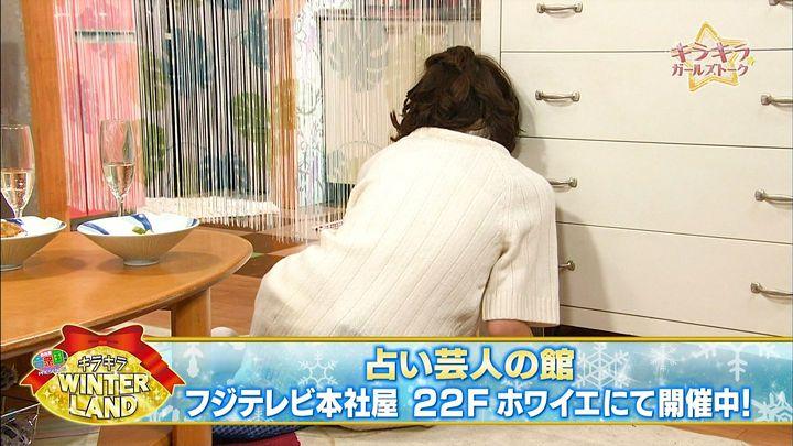 oshima20121220_12.jpg