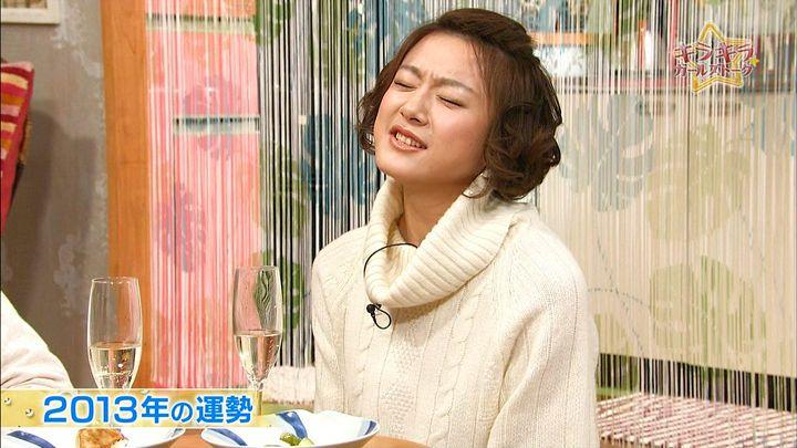 oshima20121220_14.jpg