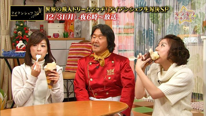 oshima20121220_22.jpg