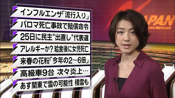 oshima20121222_18.jpg