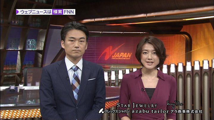 oshima20121222_20.jpg