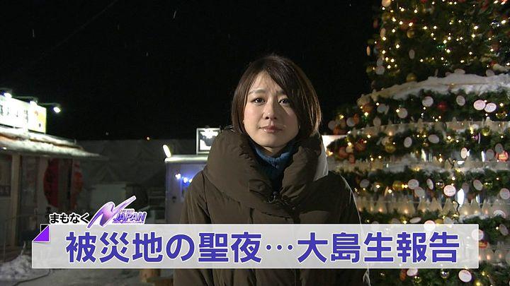 oshima20121224_01.jpg